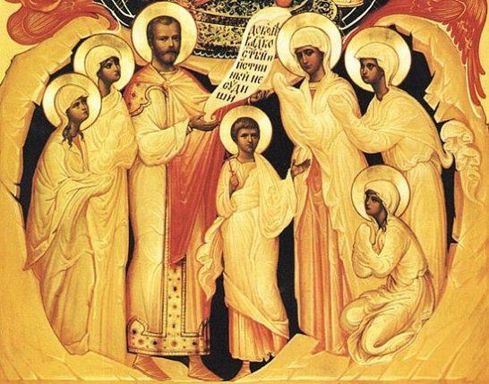 Икона «Снятие Пятой печати»