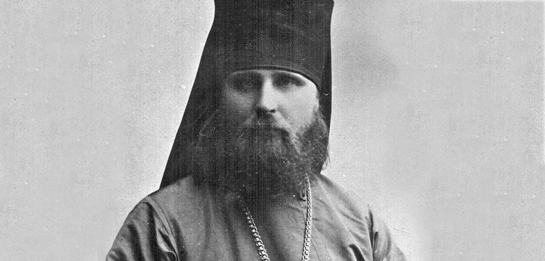 Святые ХХ века: священномученик Иларион (Троицкий)