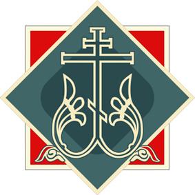 Московский Сретенский монастырь | Паломническая служба