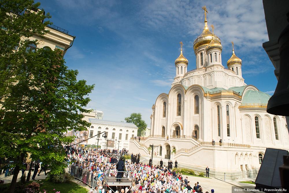 Экскурсия по Сретенскому монастырю «Бог в истории России и в жизни древней обители»